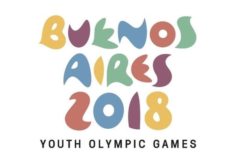 اعلام هزینه های کاروان ایران در بازی های المپیک جوانان