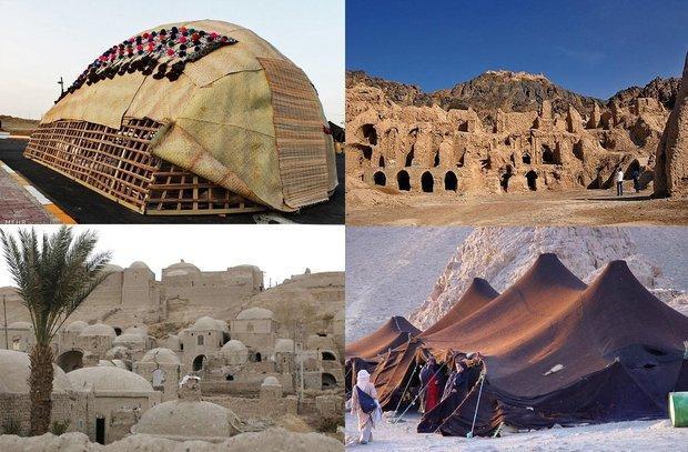 557 هزار مسافر نوروزی به سیستان و بلوچستان سفر کردند