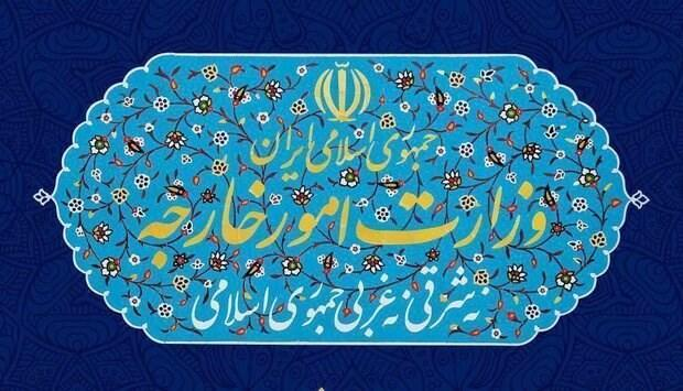 ایران یک فرد آمریکایی را تحریم کرد