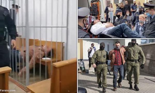 (تصاویر) فعال سیاسی مخالف دولت بلاروس گلوی خود را در دادگاه برید!
